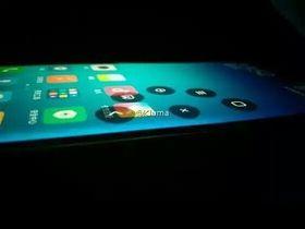 Et annet lekket bilde av mobilen. Hvordan den faktisk vil se ut finner vi trolig ut neste uke.