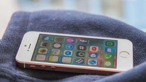iPhone SE er lekker, men ikke spesielt gjennomtenkt.