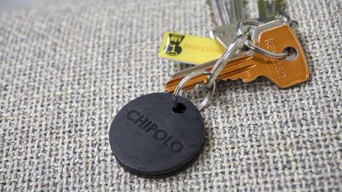 Chipolo Plus gjør god nytte for seg på nøkkelknippet.