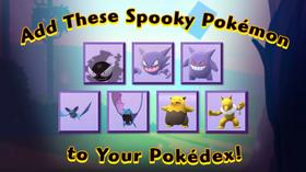 Du vil se flere av disse monstrene denne uken.