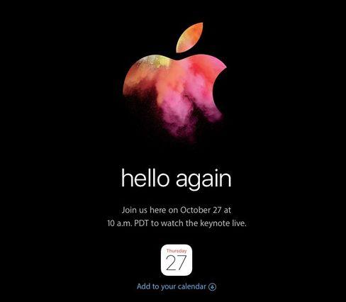 Slik ser invitasjonen til kveldens Apple-lansering ut. Teksten spiller på den som har blitt brukt i tidligere Mac-lanseringer.