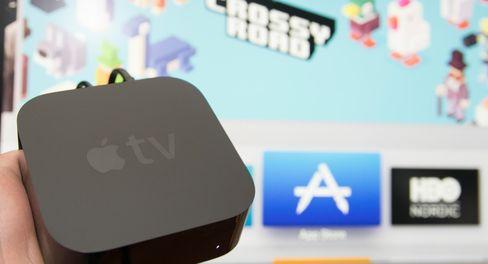 Det blir antakeligvis enklere å finne frem i strømmejungelen for amerikanske Apple TV-brukere, men kommer blir den nye TV-guiden tilgjengelig utenfor USA?