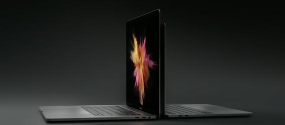 Slik ser nye MacBook Pro ut.