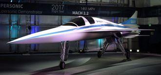 Dette er modellen av teknologidemonstratoren XB-1 som ble avduket i Denver tirsdag.