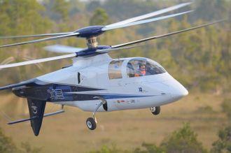 Sikorsky X2 har nå parkert for godt- på museum.