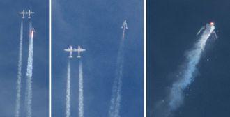Denne bildesammenstillingen viser hvordan SpaceShipTwo først separeres fra bæreflyet White Knight Two og senere havarerer under en testflygning over Mojave-ørkenen fredag 31. oktober 2014.