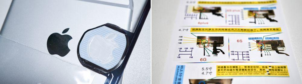 Gammel og ny logo sammenlignet. Instruksjonsboka var på kinesisk, og ikke så mye til hjelp...