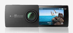 Det nye kameraet blir en oppgradert utgave av dette kameraet, Yi 4K.