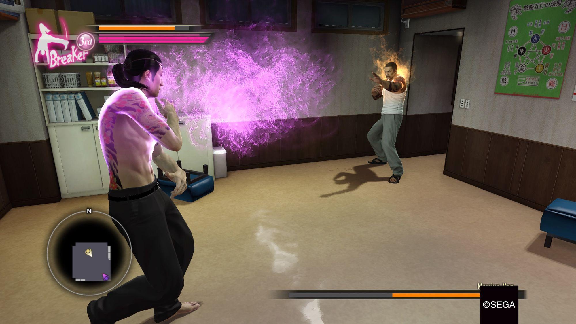 Spillet viser japansk kjønn