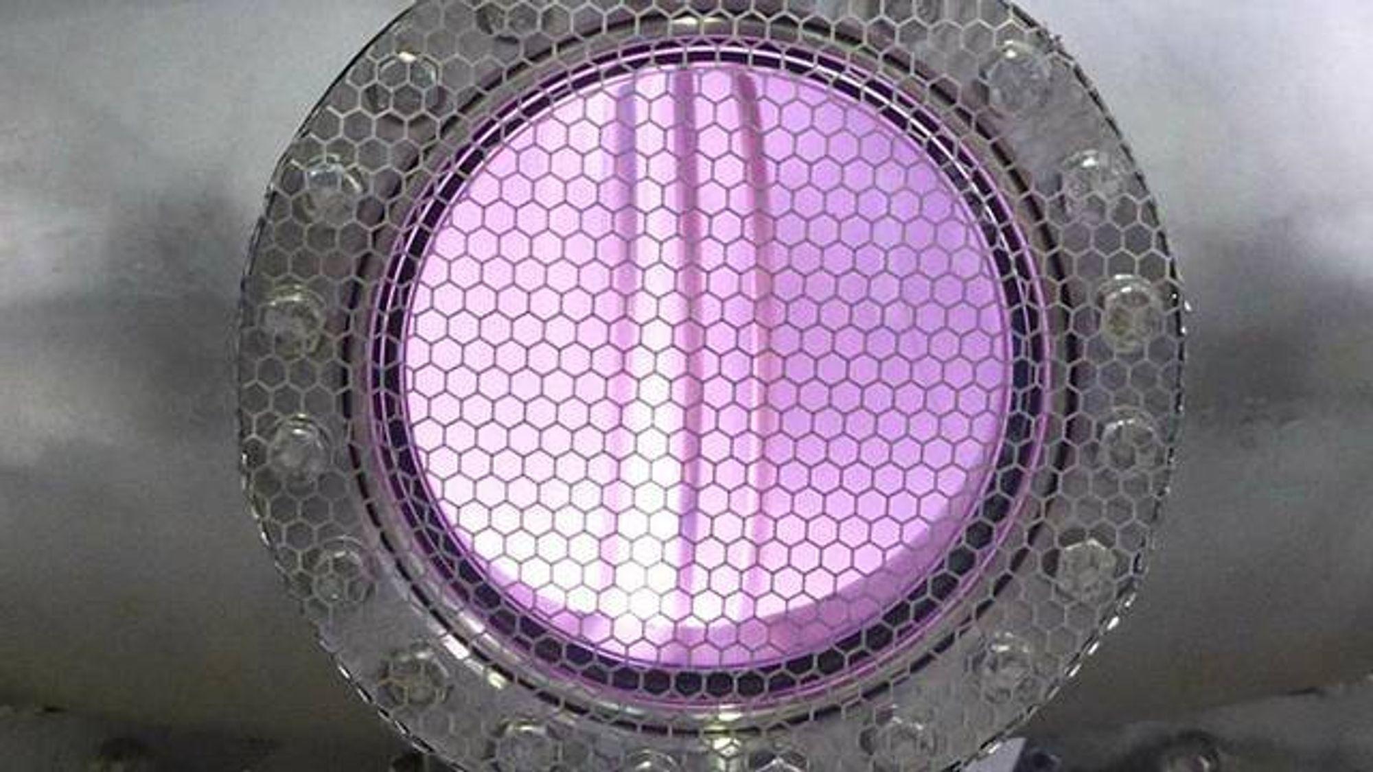 Vellykket start for ny fusjonsreaktor: Har klart å lage plasma
