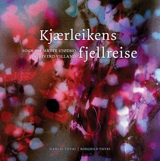 NY BOK: Dottera Borghild har illustrert boka til Hans H. Thyri. Boka er å få kjøpt under Lærdalsmarknaden.