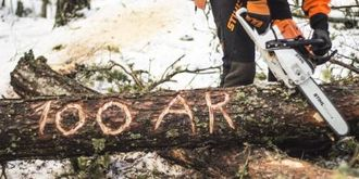100 ÅR: Sogn Jord- og Hagebruksskule vil feira på nett heile året gjennom. Pressefoto