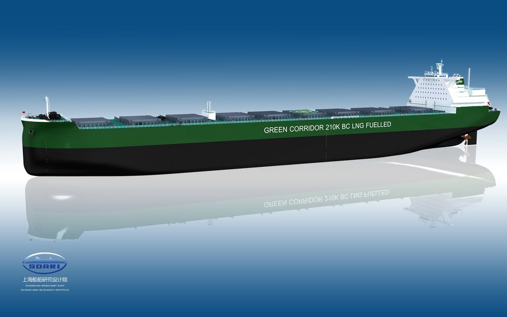 SDARI har utviklet en energiøkonomisk skrogdesign, Green Dolphin, som passer for bulkskipet på 210.000 dødvekttonn.