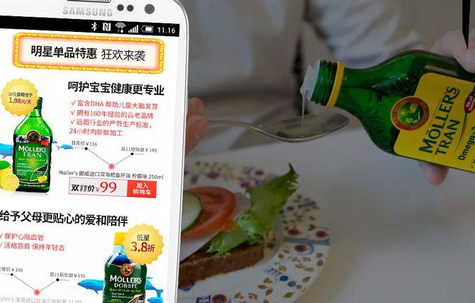 Orkla selger nå blant annet tran på Tmall Global i Kina. Fotomontasje: Netthandel.no