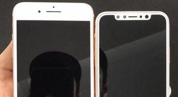 Dette skal være iPhone 8 ved siden av en iPhone 7 Plus