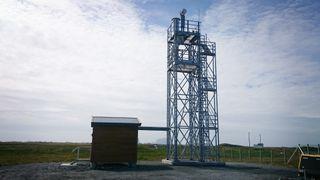 Kongsberg jobber med å eksportere fjernstyrte kontrolltårn, men i Bodø er det trøbbel med teknologien