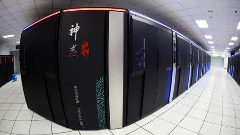 Superdatamaskinen Sunway TaihuLight slik den så ut i 2016.
