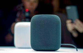 Kommende HomePod fra Apple skal ha taleassistentmuligheter via Siri, slik at man kan styre Hotekit-produkter.