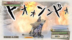 Vi tipper den japanske teksten er borte før spillet kommer hit.