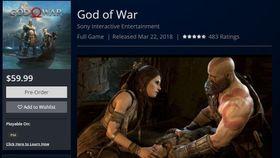 God of Wars butikkoppføring før slippdatoen ble endret.