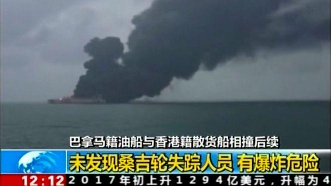 Norsk selskap forsikrer brennende oljetanker - frykter oljekatastrofe