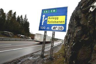 Riggområdet ligger rett ved E6 sør for Oslo.