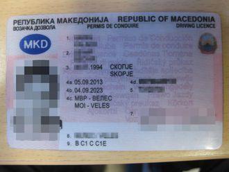 Falskt makedonsk førerkort.