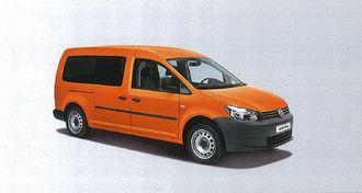 Til lang utgave av VW Caddy kan det leveres en innredning spesielt beregnet for landmålere. Her er det skuffer og hyller for alt av utstyr, mens førerkabinen har plass for tre personer.