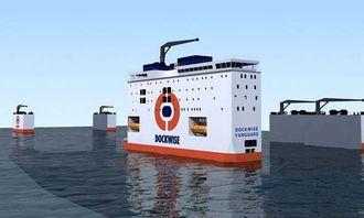 Med lastedekket 16 m under overflaten er Dockwise Vanguard et spesielt syn.