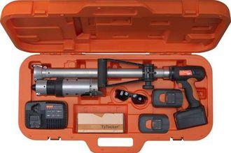 PAKKET OG KLART: Utstyret leveres i en slik koffert.