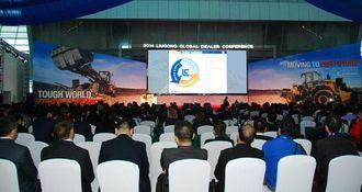 FORHANDLERMØTE: Fra salen under forhandlermøtet for 278 LiuGong-forhandlere over hele verden.