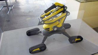 """Den beltegående demoneringsmaskinen WREX har fått sammenfoldbar bomkonstruksjon, hydraulisk slaghammer og forlengbare """"føtter""""."""