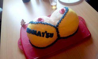 Espen Punnerud har sendt oss bilde av kaken han fikk til sin 30-årsdag.