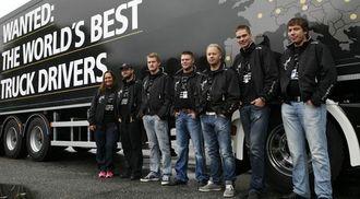 Torunn Sneis (30), Bård Ivar Bru (27), Kjetil Sveggen (27), Martin Nordhaug (25), Christer Blankenberg (28), Arne Harald Wintervold (26) og Martin Stødle (20)