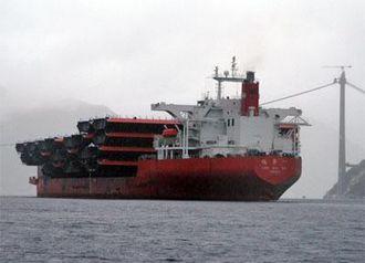 Tidlig 20.september kom skipet inn mot Hardangerbrua.
