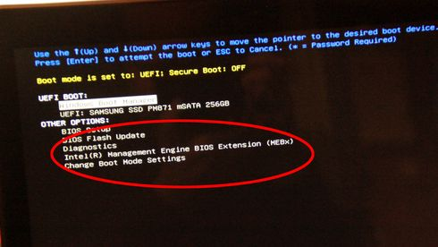 Intel Management Engine BIOS Extention i boot-menyen til en Dell-pc.