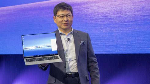 Huawei lanserer «super-PC»