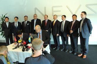 Fra signering av avtale mellom NEVS og GSR.
