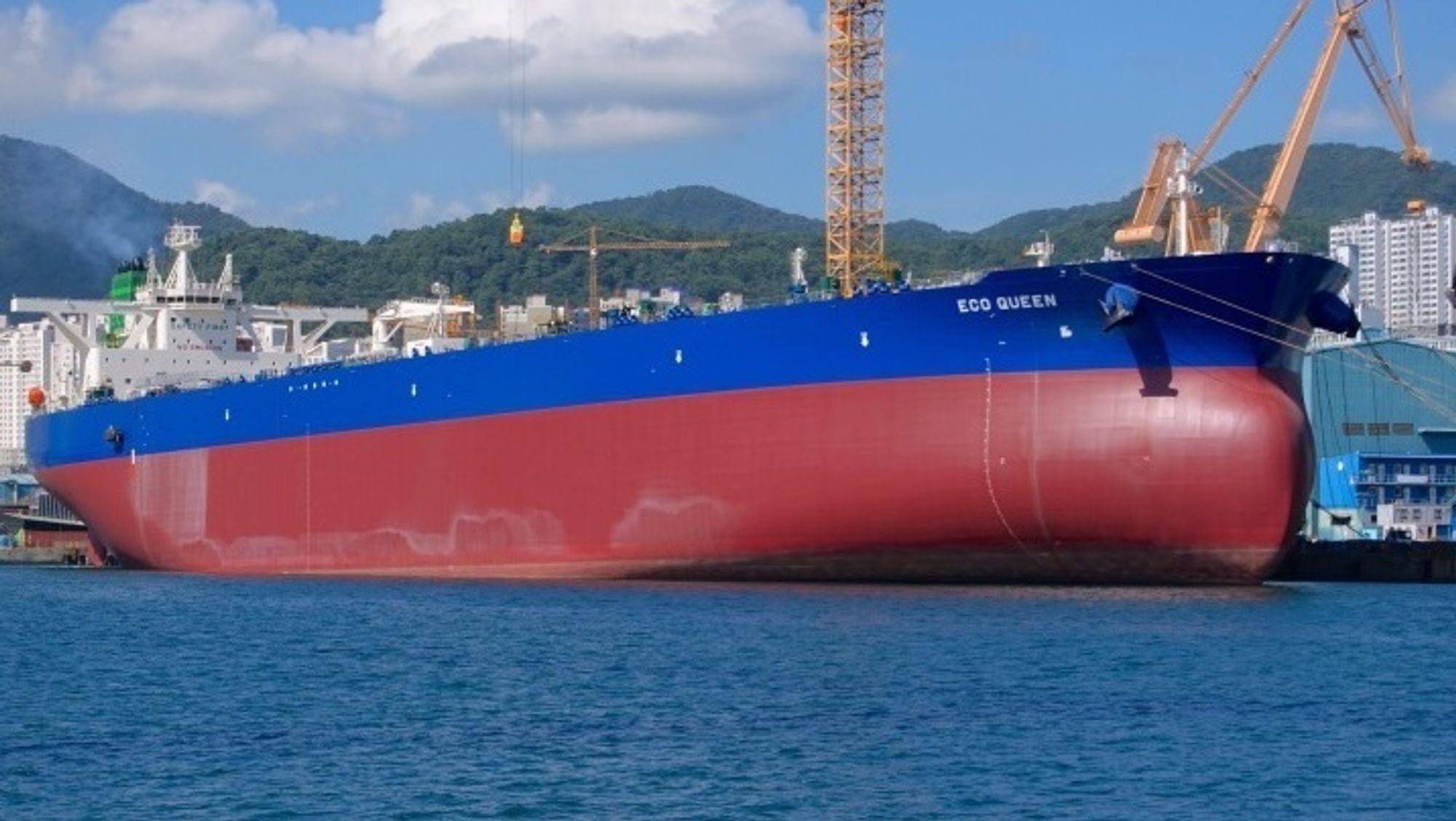 Awilco fikk i 2016 levert fire VLCC tankskip på 299.999 dødvekttonn fra DSME i Korea. De bruker 30 tonn mindre drivstoff enn tilsvarende skip bygget i 2010.