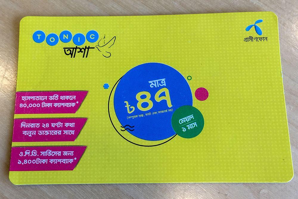 Helseforsikring: Telenors datterselskap i Bangladesh, Grameenphone, har lansert helseforsikring. Basis er gratis for alle abonnentene, men de som vil ha litt ekstra kan kjør skrapekort for ned mot 5 kroner per måned