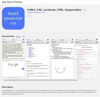 Appen som Oracle krevde at måtte fjernes fra Apples App Store fordi navnet inneholder uttrykket «JavaScript».