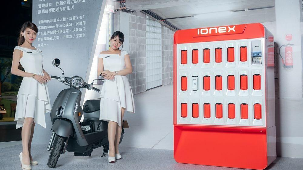Kymco Ionex elektrisk scooter og batteribyttestasjon