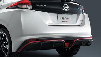 Det er ikke kjent om de røde detaljene og racerbilbremselyset kommer til å bidra til at bilen går fortere.