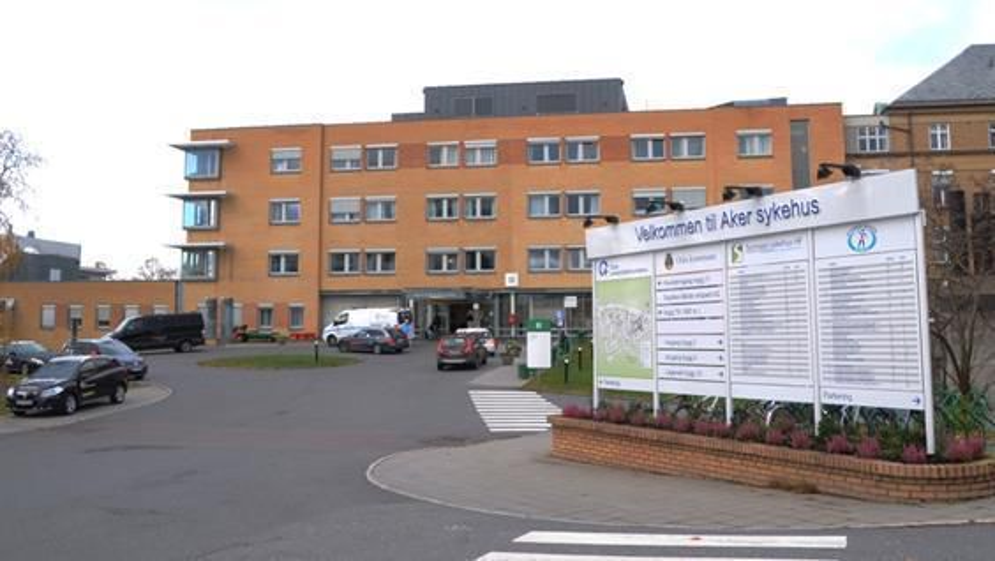Det nye Aker sykehus kan bli forsinket i fem år.