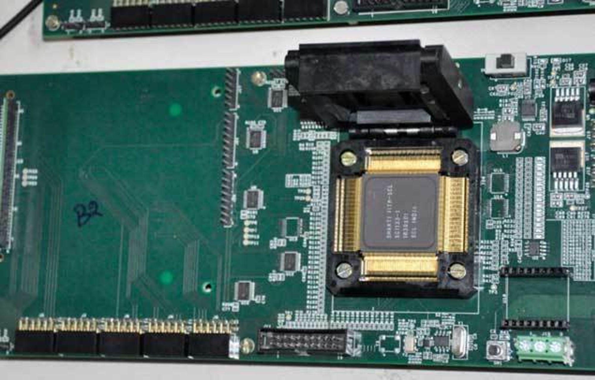 Den indiske prosessoren skal være beregnet for blant annet enklere, Linux-basert systemer.