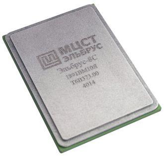 Elbrus-8S-prosessoren til MCST.