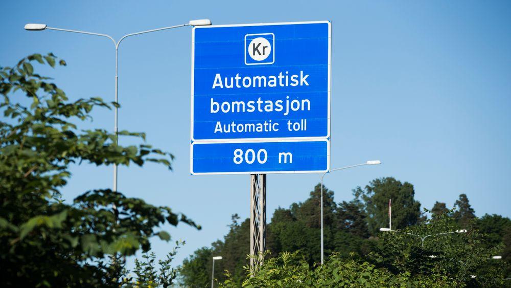 Bomstasjon på E18 ved Lysaker. I 2019 åpnes flere bompengeprosjekter