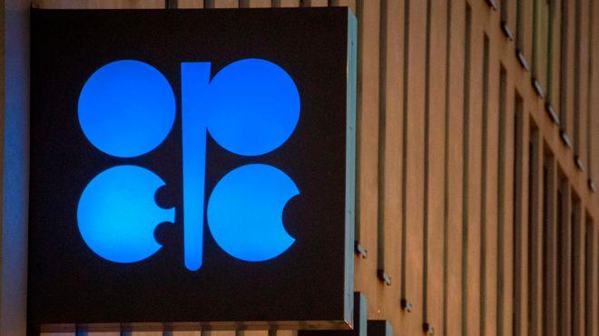 Qatar trekker seg fra Opec: Vil bli verdens største LNG-produsent
