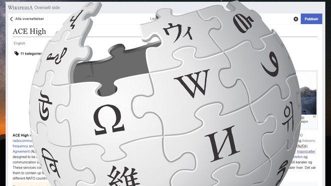 Maskinoversettelse skal gjøre det enklere og raskere å produsere artikler i Wikipedia.