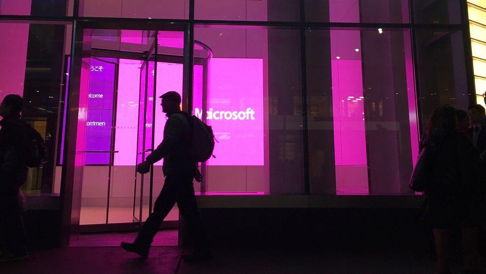 Microsoft sin søkemotor Bing er ute av Kina. Illustrasjonsfoto:
